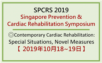 2019 Singapore Prevention & Cardiac rehabilitation Symposium