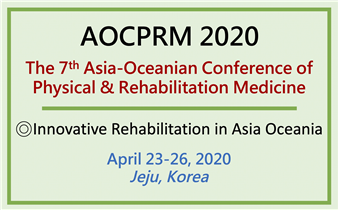 2020 AOCPRM (The 7th Asia-Oceanian Conference of Physical & Rehabilitation Medicine)